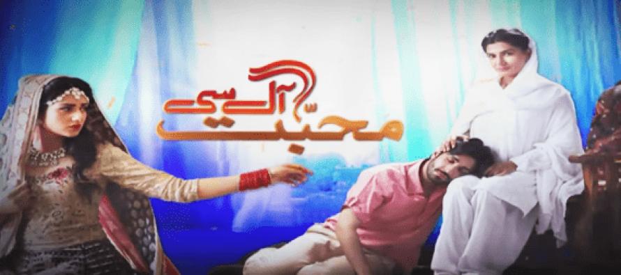 Mohabbat Aag Si – Episode 20 & 21!