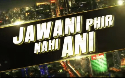 Jawani Phir Nahi Aani – Movie Review!