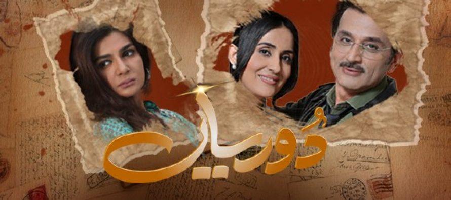 Dooriyan- Drama Review