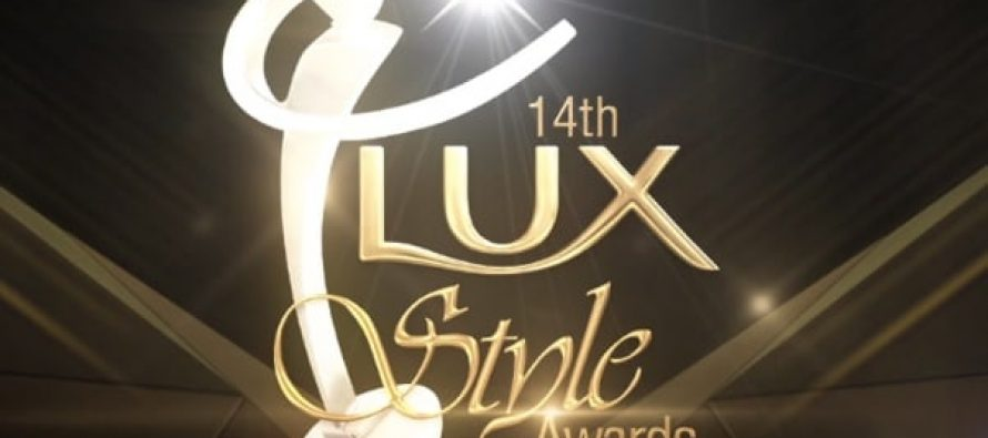 Stars Dazzle On The Red Carpet Of Lux Style Awards 2015