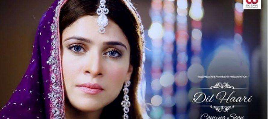 "Arij Fatyma Looks Ravishing On The Sets Of ""Dil Hari"""