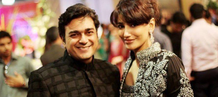 Azfar Ali Divorces Naveen Waqar
