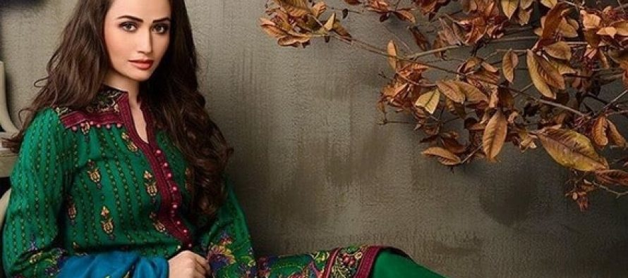 Sana Javed Needs Her Fans' Prayers