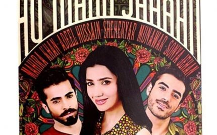 Ho Mann Jahan songs-Reviving Pakistani Music