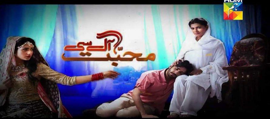 Mohabbat Aag Si – Episode 30 & 31!