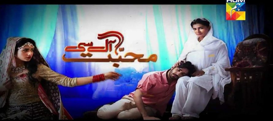 Mohabbat Aag Si – Episode 34 & 35! *thumbs down*