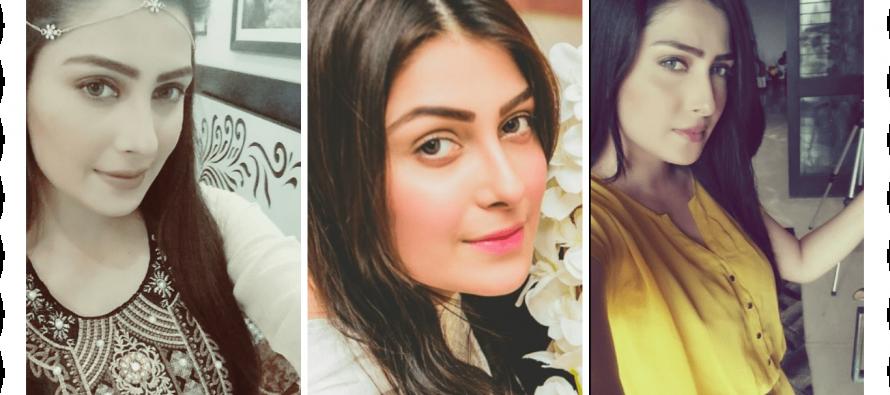 Ayeza Khan's Response To People Who Judge Celebrities