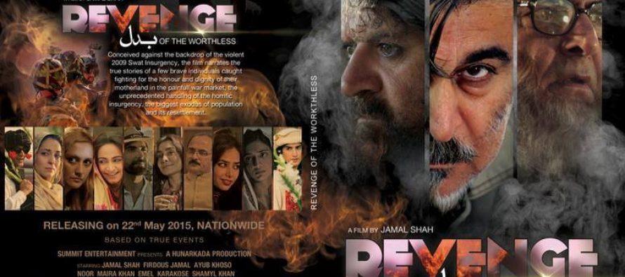 Revenge of the Worthless (بدل) new trailer