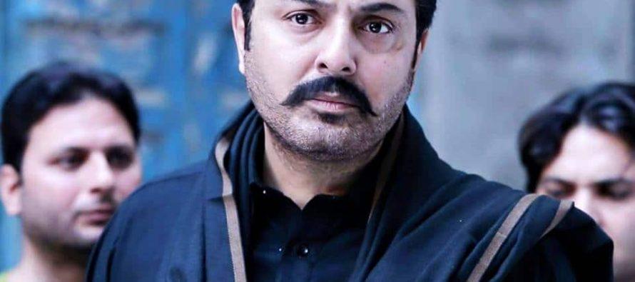 Nauman Ejaz as Bhai (بھائی) on APlus