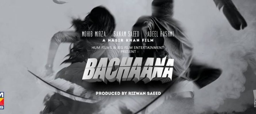 Bachaana (بچانا) Official Poster