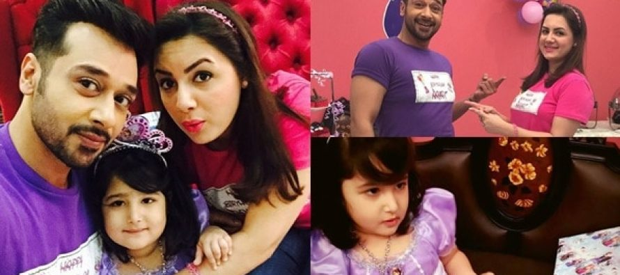 What Has Faysal Qureshi Been Up To Lately? See Pictures & Read Details