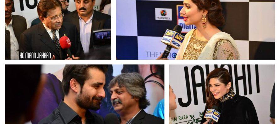 Ho Mann Jahaan Karachi Premier – Pictures
