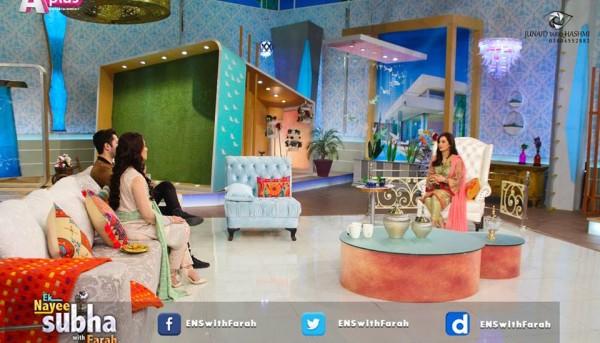 Ayeza Khan and Danish Taimoor 0015 600x343