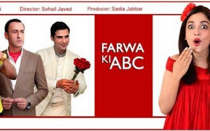 Farwa Ki ABC – Episode 15 – 19
