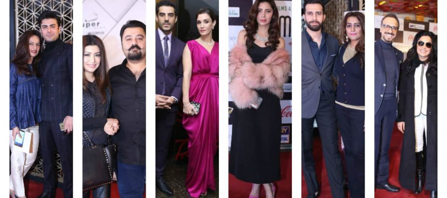 Ho Mann Jahaan Premier In Lahore – Pictures
