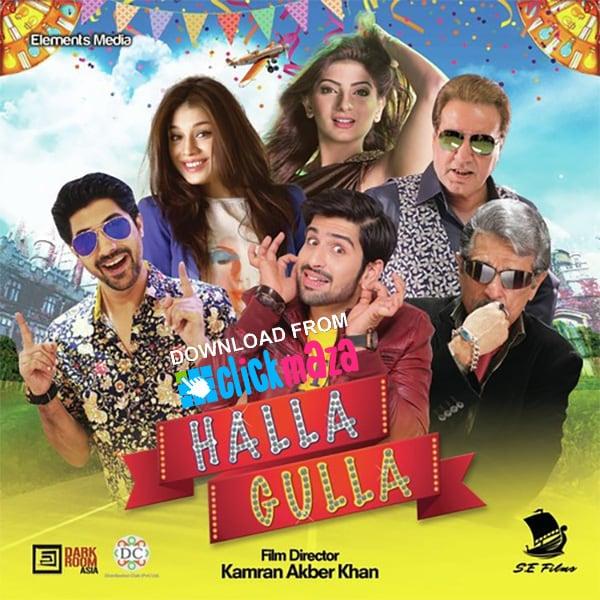 Halla-Gulla-PAKISTANI-MOVIE-FULL-AUDIO-ALBUM-FREE-DOWNLOAD-MP3-SONG-2015