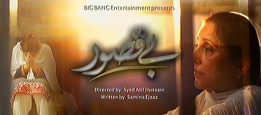 Beqasoor – Episode 6
