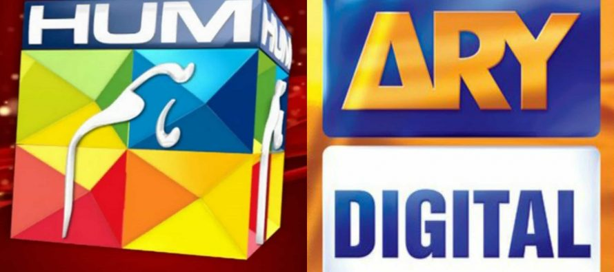HUM vs. ARY Digital – Who Won The Race In 2015?