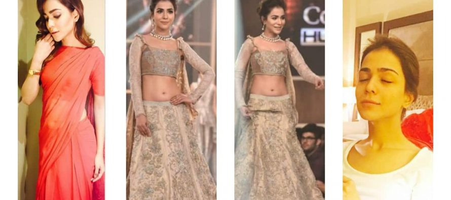 Humaima Malick Is Back In Action