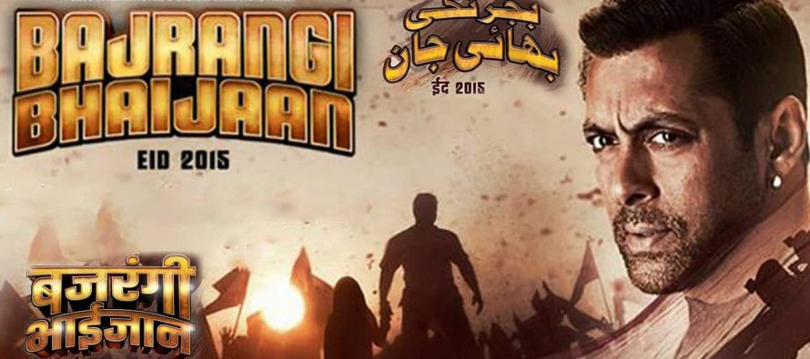 Roundup 2015 – Bollywood films in Pakistan