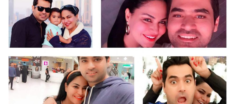 "Veena Malik Enjoying Her Life With Her ""Perfect And Complete Family"""