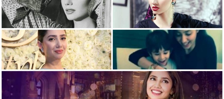5 Things You Probably Don't Know About Mahira Khan