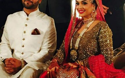 Sanam Jung Wedding Pictures Exclusive