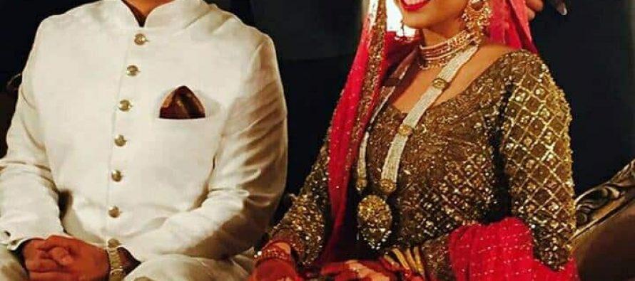 Sanam Jung Wedding Pictures Exclusive
