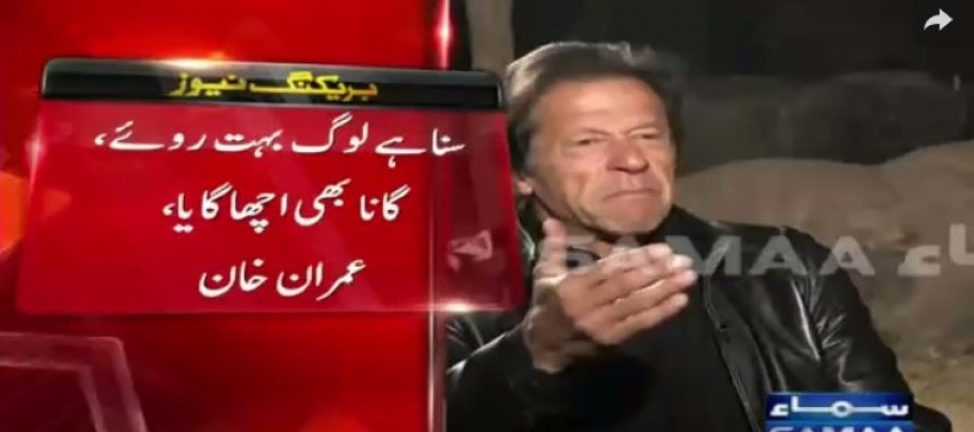 Imran Khan Talks About Reham's Singing