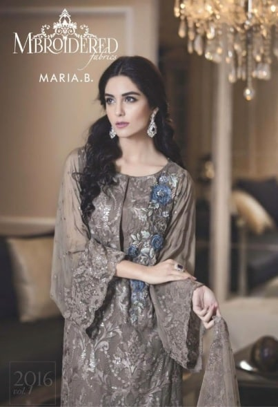 Maya Ali's Latest Photo Shoot – Pictures