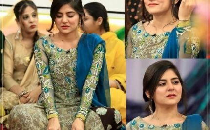 Latest Pictures Of Sanam Baloch