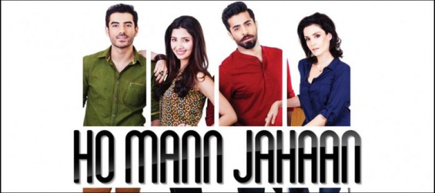 Ho Mann Jahan (ہو من جہاں) Box office report