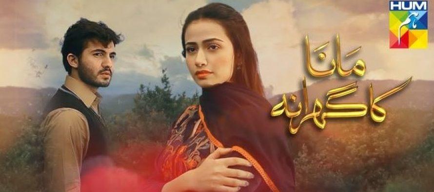 Mana Ka Gharana – Episode 05!