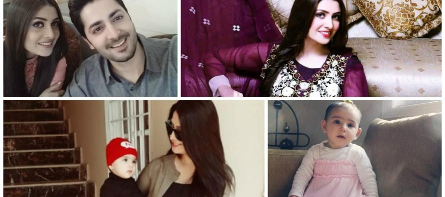Latest Pictures Of Ayeza Khan And Her Family