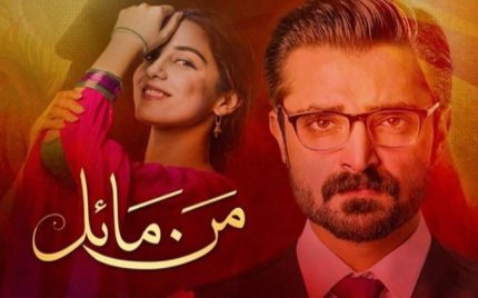 Mann Mayal – Episode 1