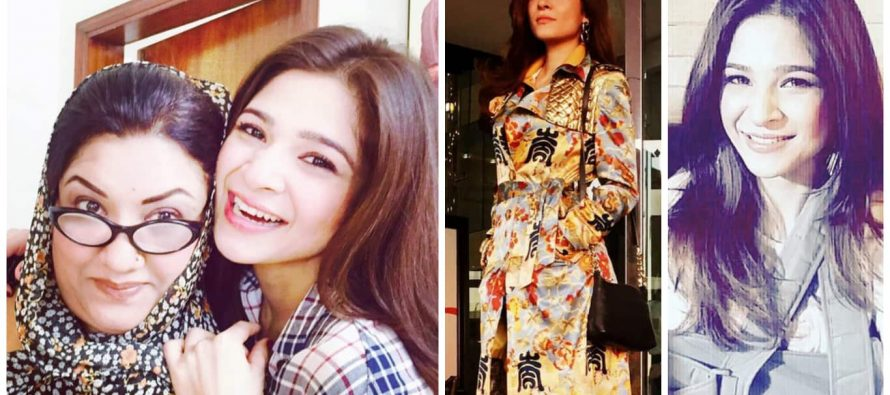 Ayesha Omar's Life After Her Accident