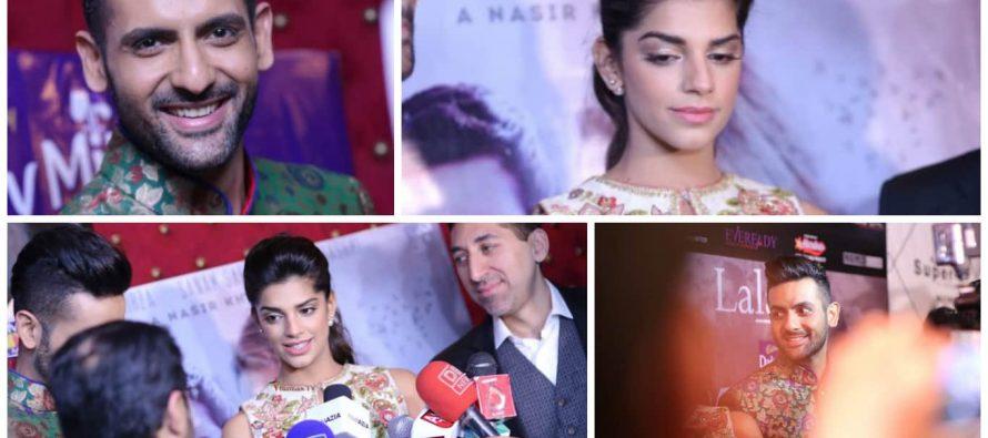 Bachaana Lahore Premier – Pictures