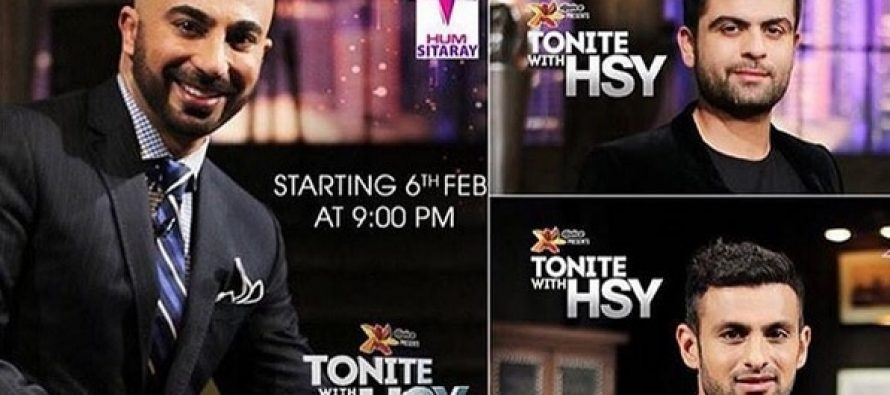 Tonite With HSY Season 3 Starts With A Big Bang