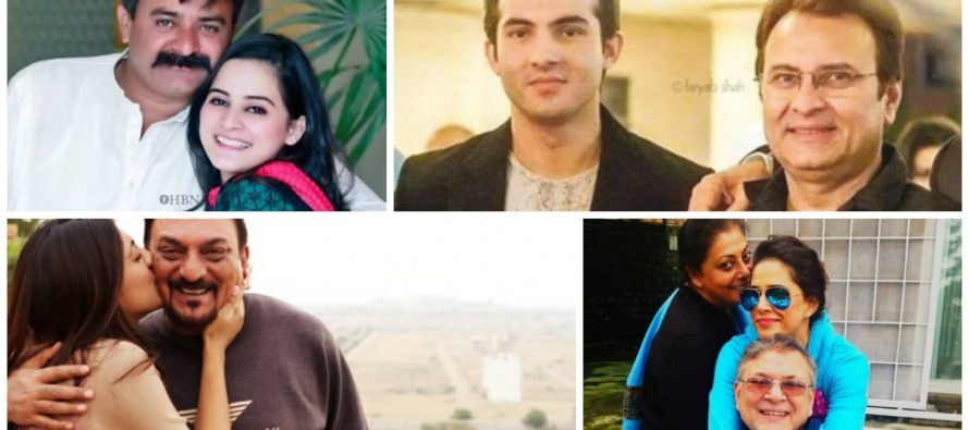 Pakistani Celebrities With Their Fathers – Pictures