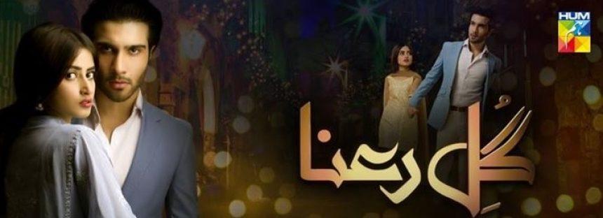 Gul-e-Rana – Episode 16