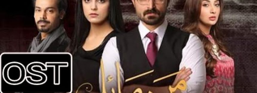 """Mann Mayal"" Full OST Released!"