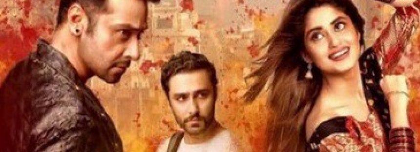 Mera Yaar Mila Day Episode 1 Review