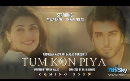 Tum Kon Piya OST Released!