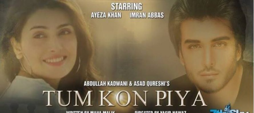 Tum Kon Piya OST Released!