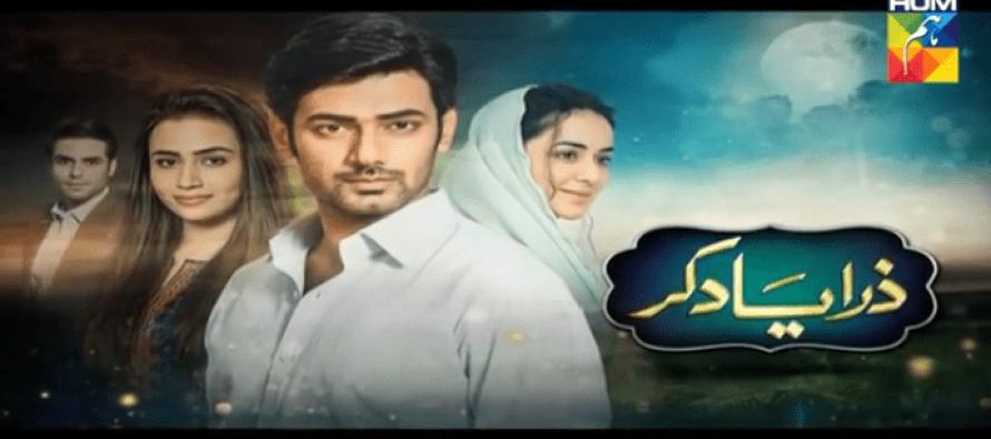 Zara Yaad Kar – Episode 01!