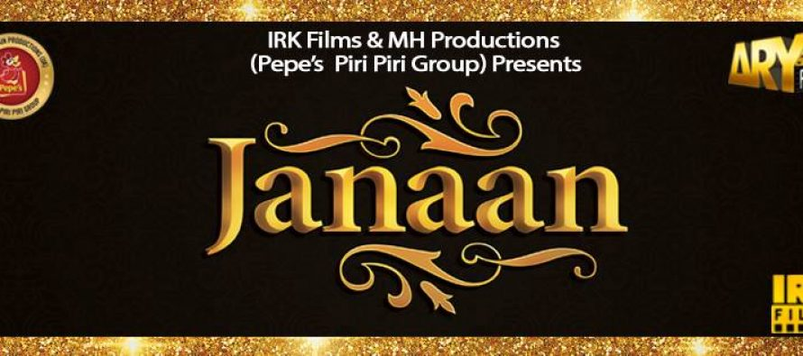 Janaan (جاناں) , teaser is out