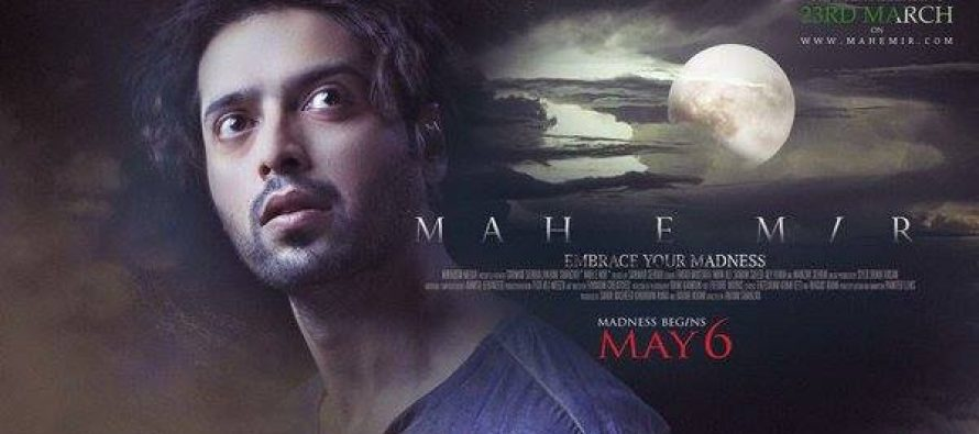 Mahe Meer (ماہ میر) to release on 6 May 2016
