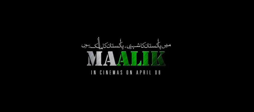 Maalik (مالک), trailer is out