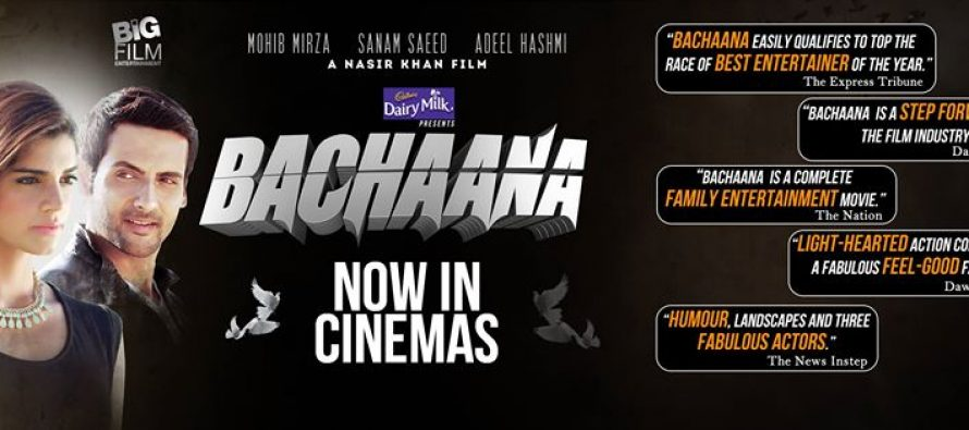 Bachaana (بچانا) steady business at box office