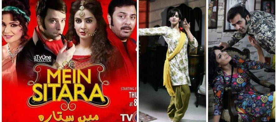 Mein Sitara Will Go On Air On 17th March